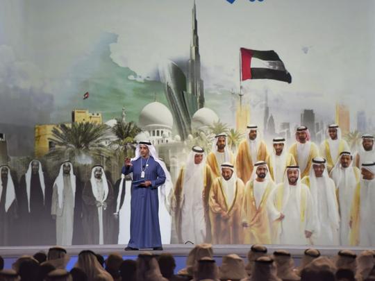 Shaikh Saif Bin Zayed Al Nahyan WGS
