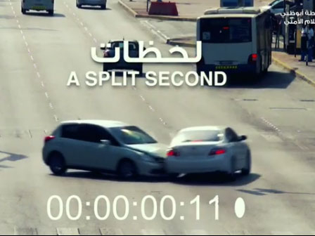 Split second accident