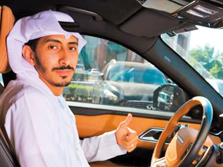 NAT_190214-Careem-(Read-Only)