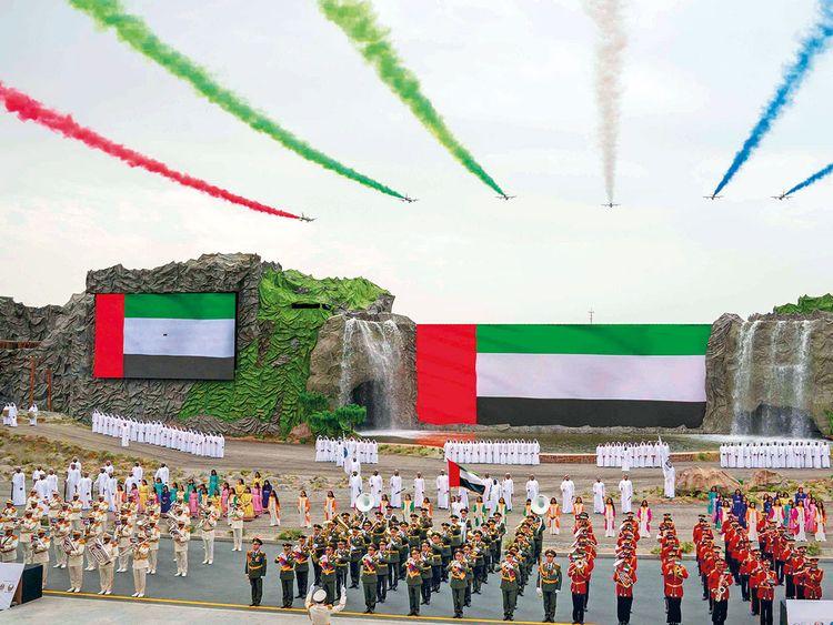 The UAE military band