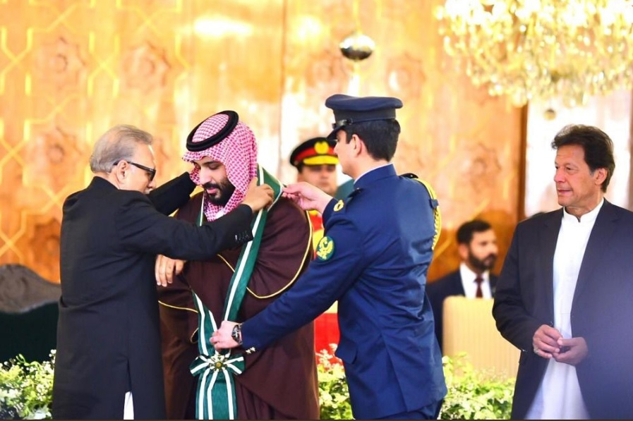 Crown Prince Mohammad Bin Salman of Saudi Arabia 0992