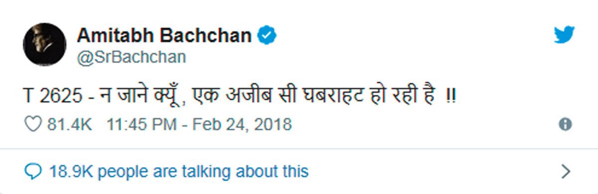 Amitabh Bachchan tweets
