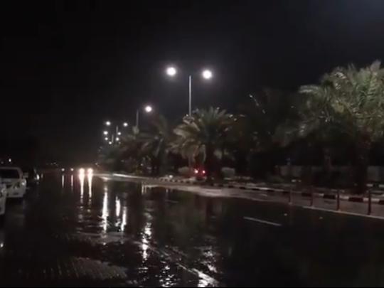 Rain UAE