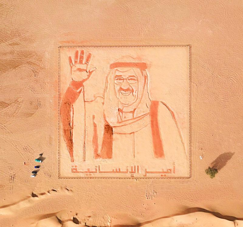 Kuwait Emir portrait in sand