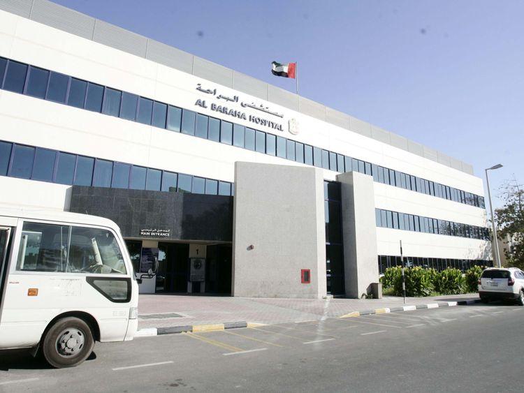 Al Baraha Hospital is renamed Al Kuwait Hospital