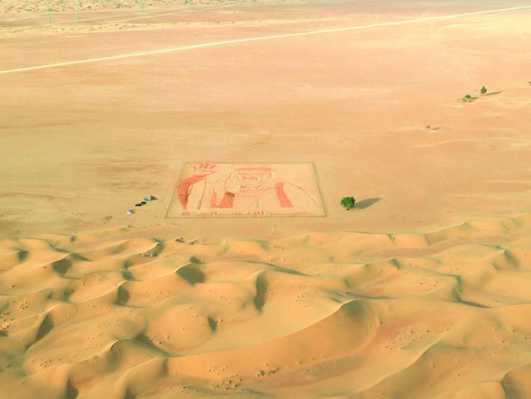 Sand portrait of Kuwait Emir