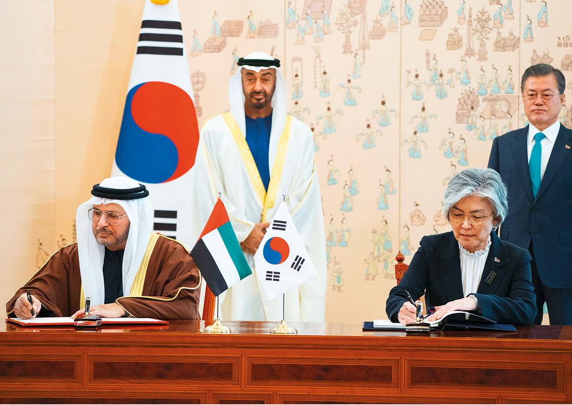 NAT-ZAYED-KOREA-SIGN-GARGASH-(Read-Only)