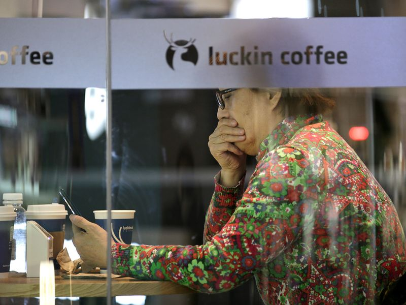 2019-02-28T084838Z_1913573212_RC1C522B5690_RTRMADP_3_LUCKIN-COFFEE-IPO-(Read-Only)