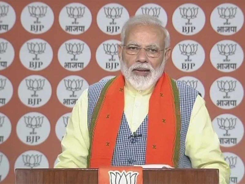 Modi speaking at workers meet 20190228