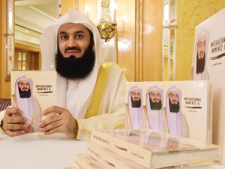 Mufti Esmail Menk