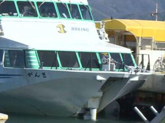 190309 Japan boat crash