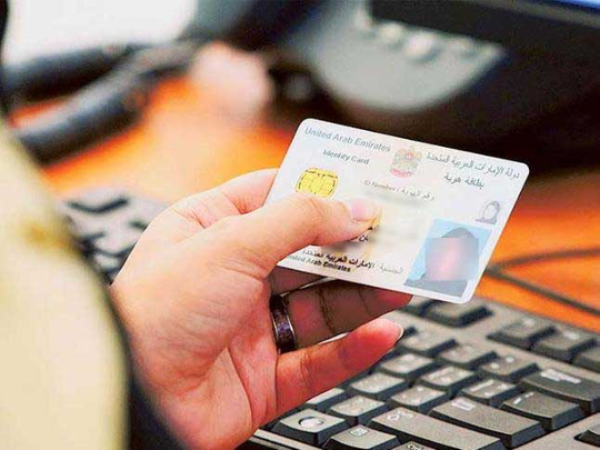 Emirates ID donor