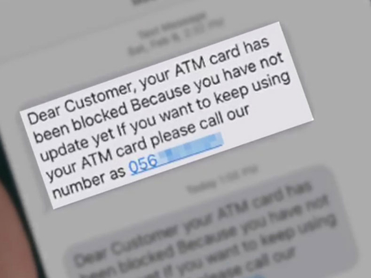 ATM bank fraud SMS