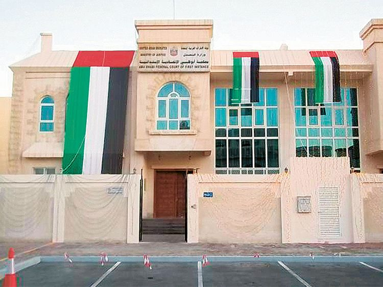 The Court of First Instance in Abu Dhabi