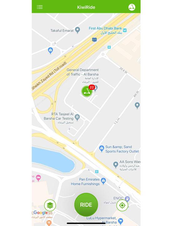 Map Scooter Screenshot