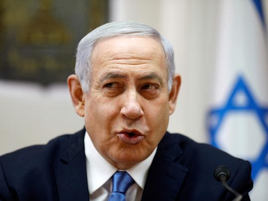 OPN-190312-Netanyahu1-1552396551081