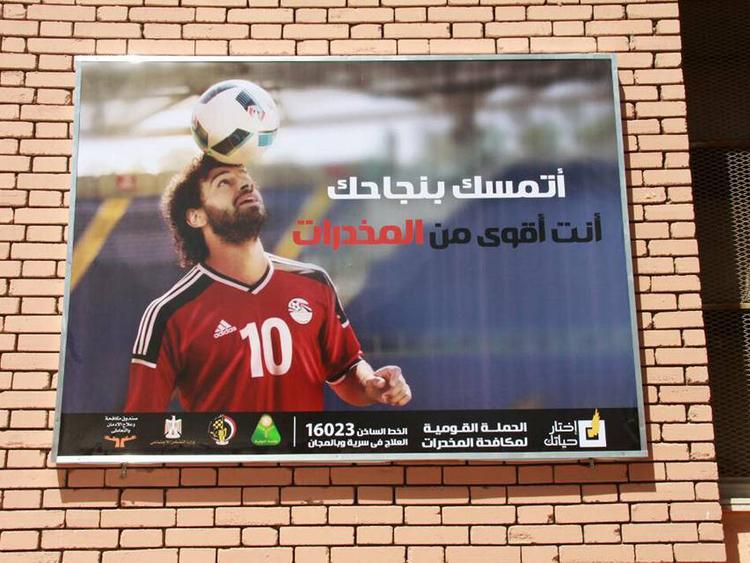 REG_190314-Egyptians-Salahdrive_LS-1552565249614