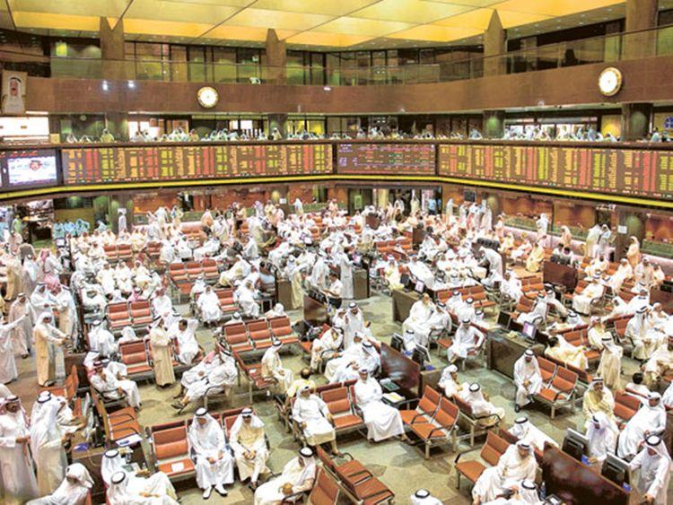 kuwait stock exchange1