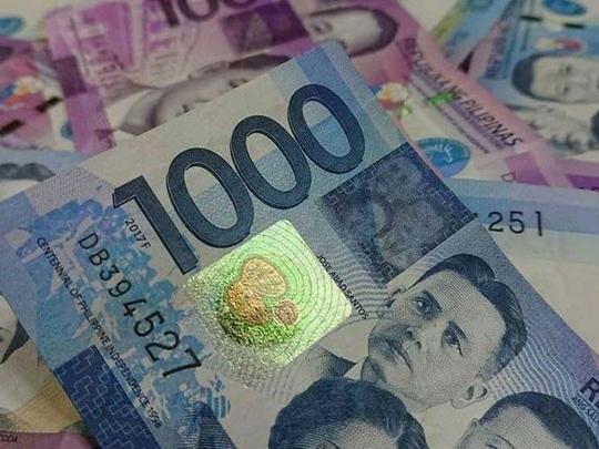 RTB retail Treasury bonds Philippines