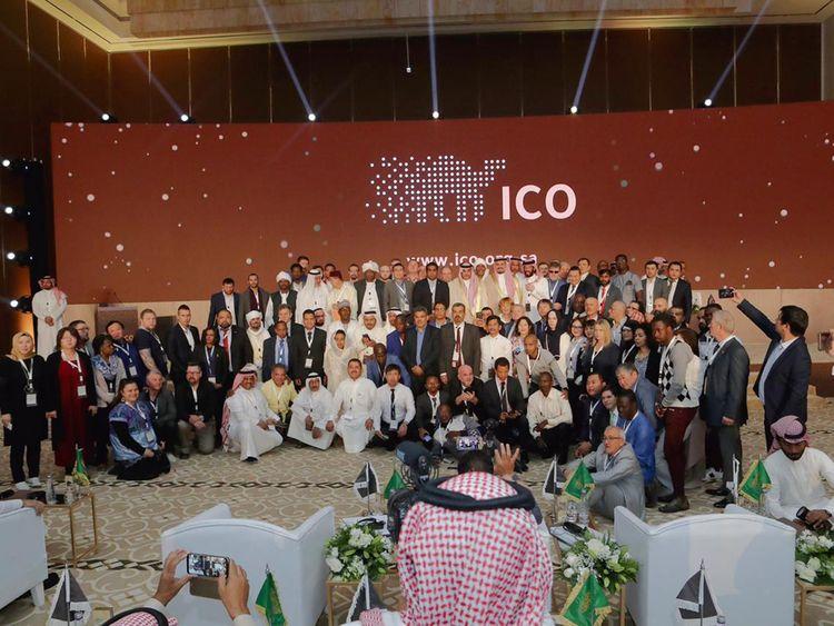 ICO members
