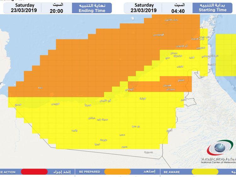 NCM rain abu Dhabi