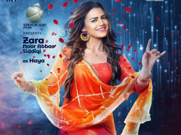 Zara-Noor-Abbas-s-look-in-the-upcoming-movie,-CHHALAWA,-revealed-1553505853945