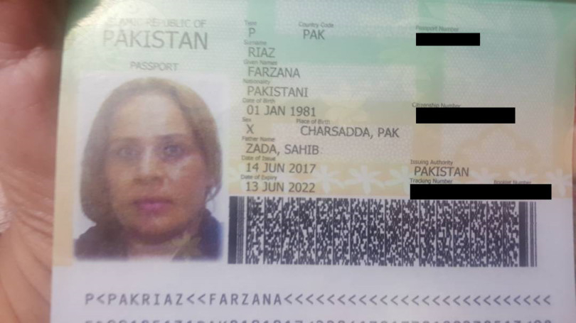 first-passport-issued-to-farzana-1554201243999