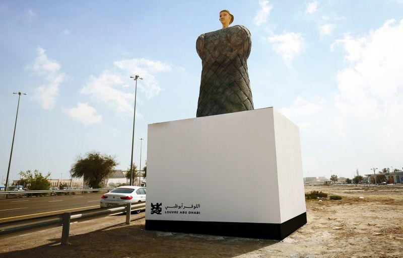 NAT-Louvre-Abu-Dhabi18-1554291839222