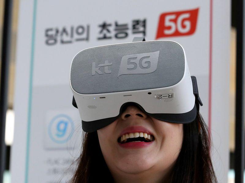 South Korea 5G