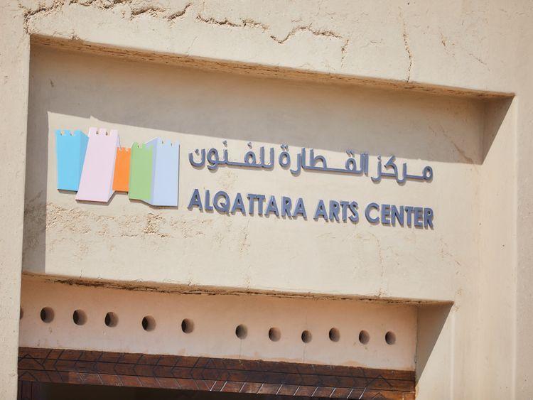 nat_190405-Al-Qattara-Arts-Centre-1554476826216