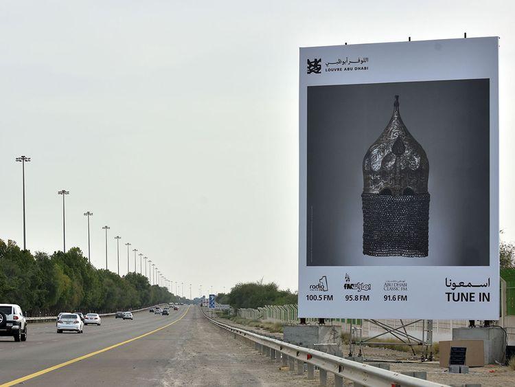 190408 highway gallery 4