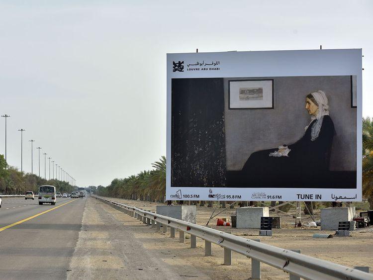 190408 highway gallery
