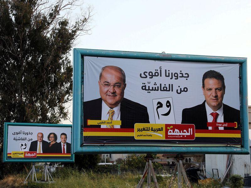 20190408_Israeli_elections8