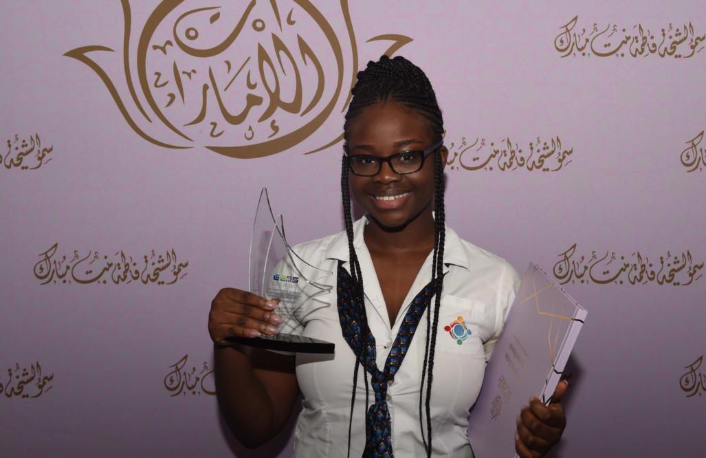 NAT-190414-Sheikha-Fatima-Award2-1555243548683