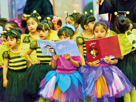 Sharjah Children's Reading Festival  1