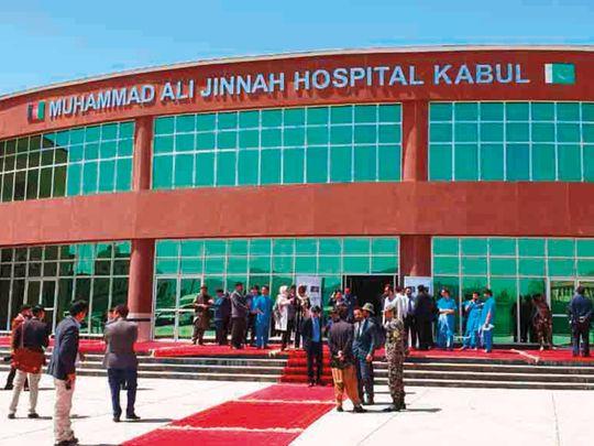 Jinnah Hospital in Kabul