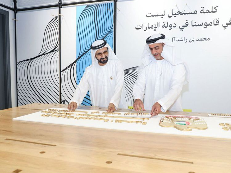 Shaikh Mohammad_Ministry of possibilities