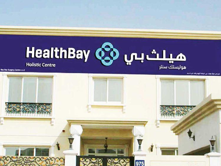 Worldallergyday-HealthBay-Al-Wasl-for-web