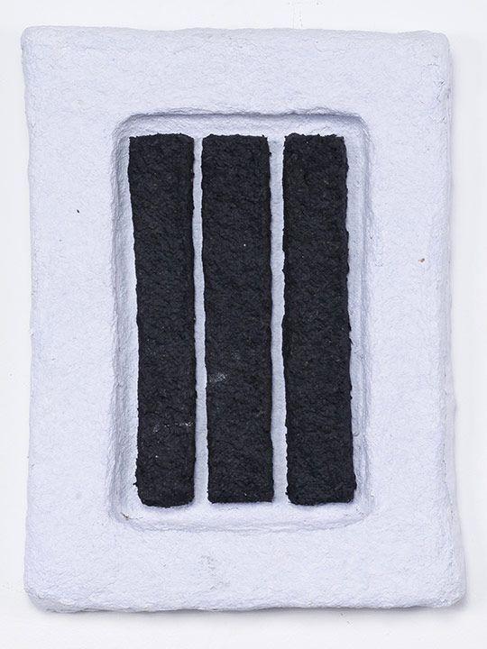 Ibrahim Three Black Lines