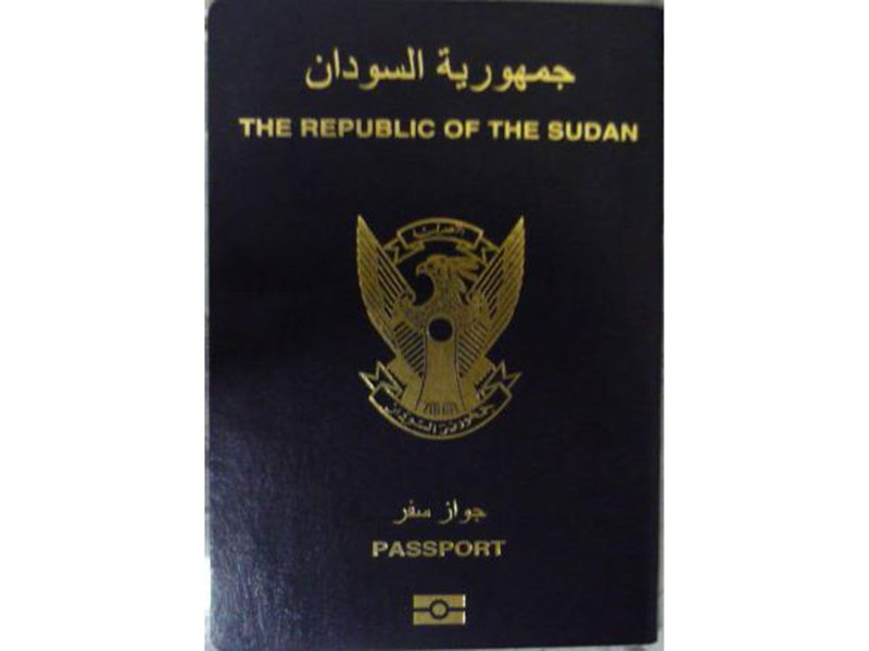 NAT-Sudan_passport_1-(Read-Only)
