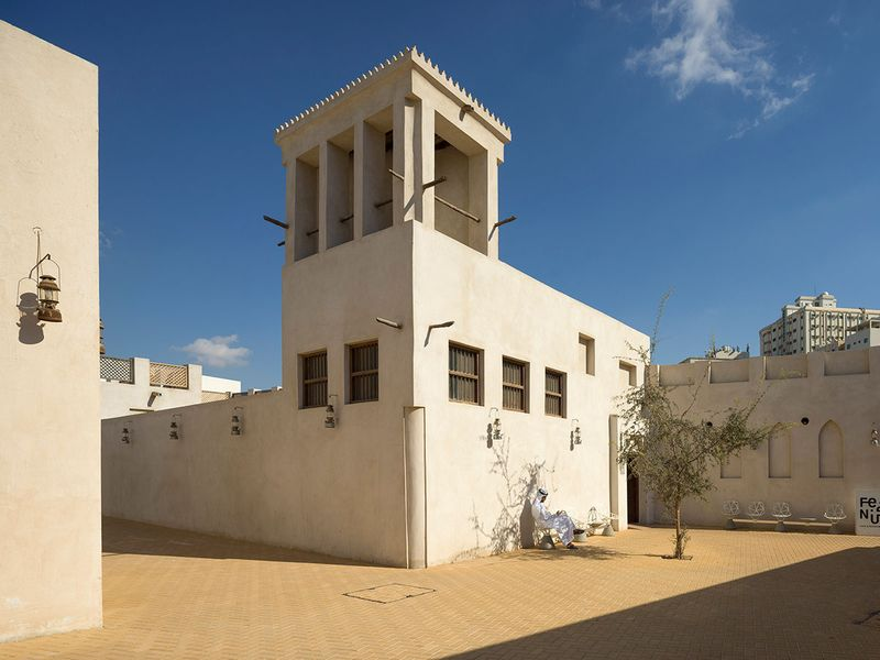 AL MUREIJAH ART SPACES