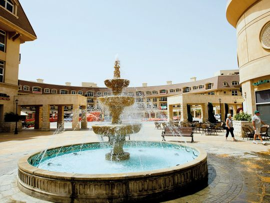 The Uptown Mirdif Mall