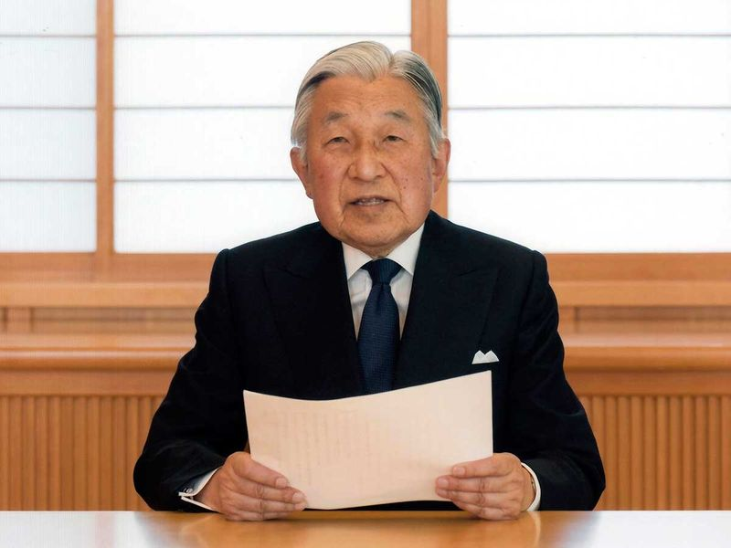 190429 emperor akihito