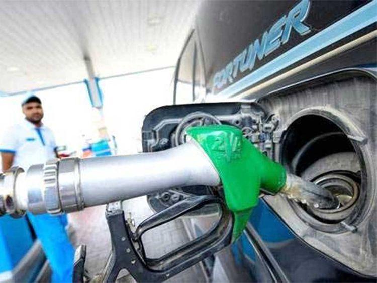 190429 fuel prices