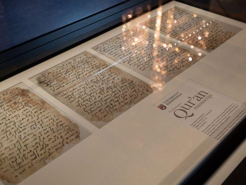 QAW_Quran