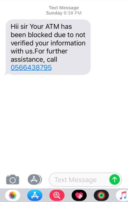 UAE scam message