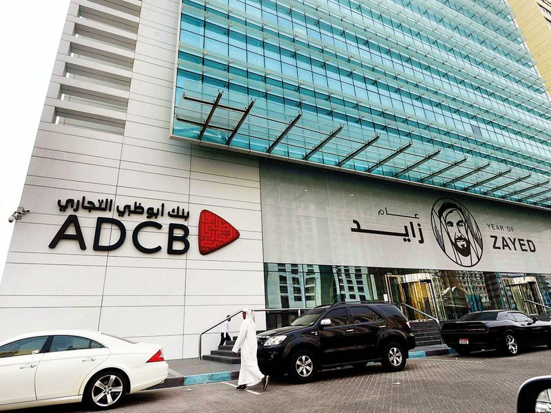 Abu Dhabi's ADCB shows how to use size and scale to good effect