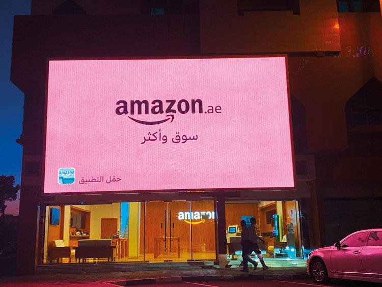 UAE becomes Amazon marketplace: Will Saudi Arabia be next?