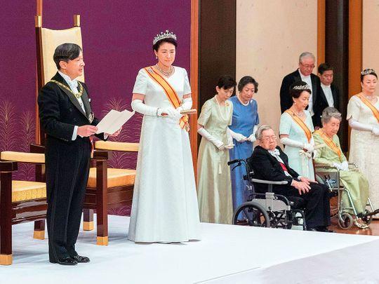 Japan's Emperor Naruhito