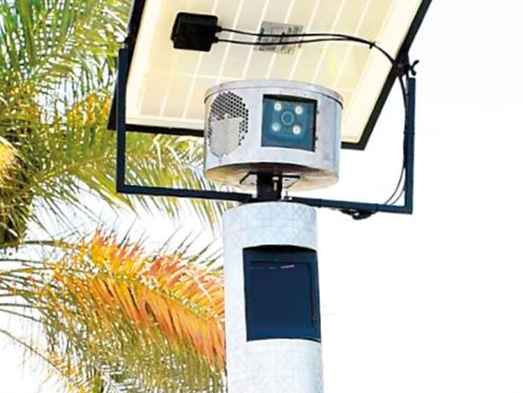 NAT_190503-New-Radar-on-Sharjah-Road-(Read-Only)